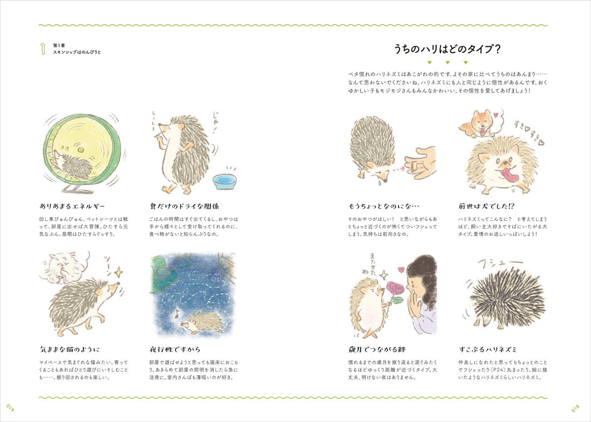 f:id:mojiru:20200630084415j:plain