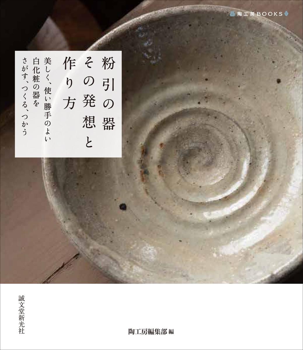 f:id:mojiru:20200630091941j:plain
