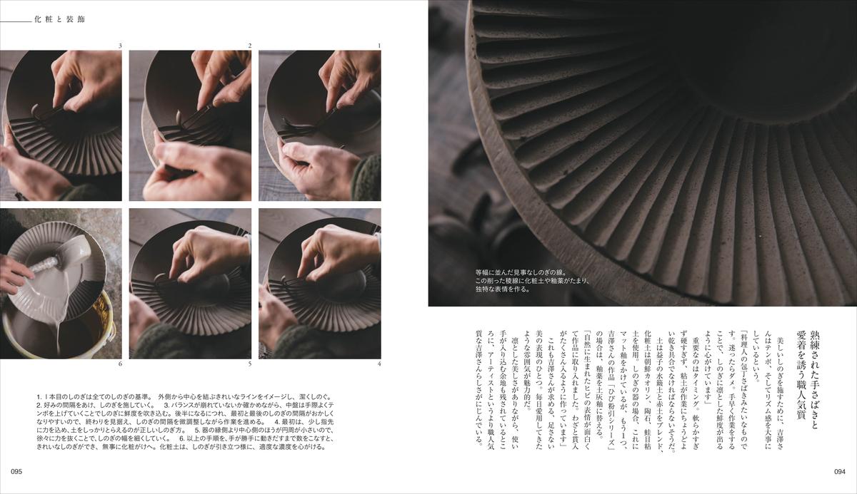 f:id:mojiru:20200630092000j:plain