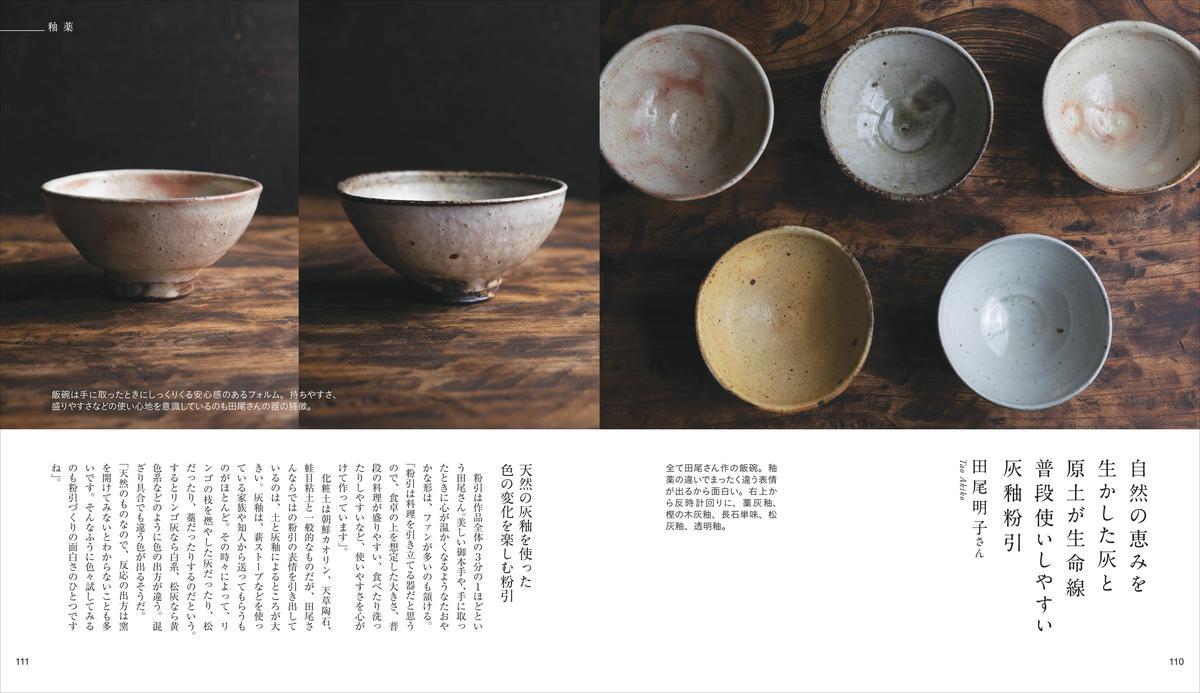 f:id:mojiru:20200630092004j:plain