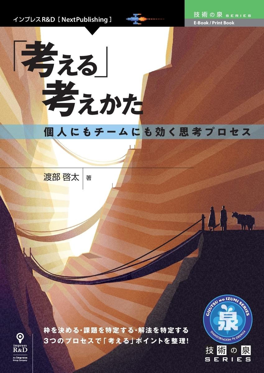 f:id:mojiru:20200630101720j:plain