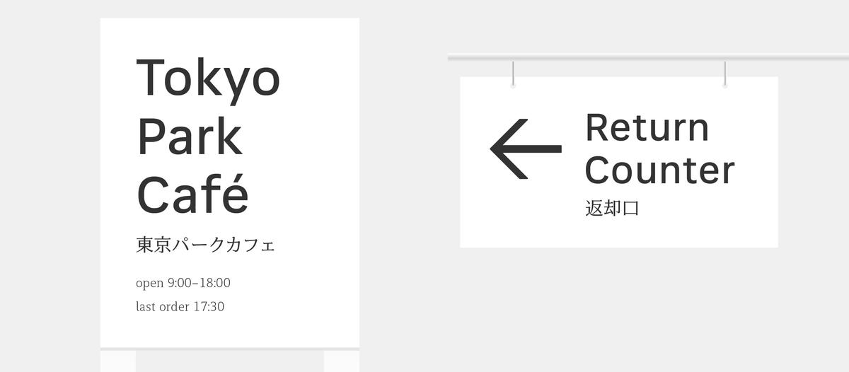 f:id:mojiru:20200701140147p:plain