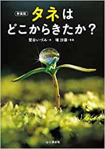 f:id:mojiru:20200702082852j:plain