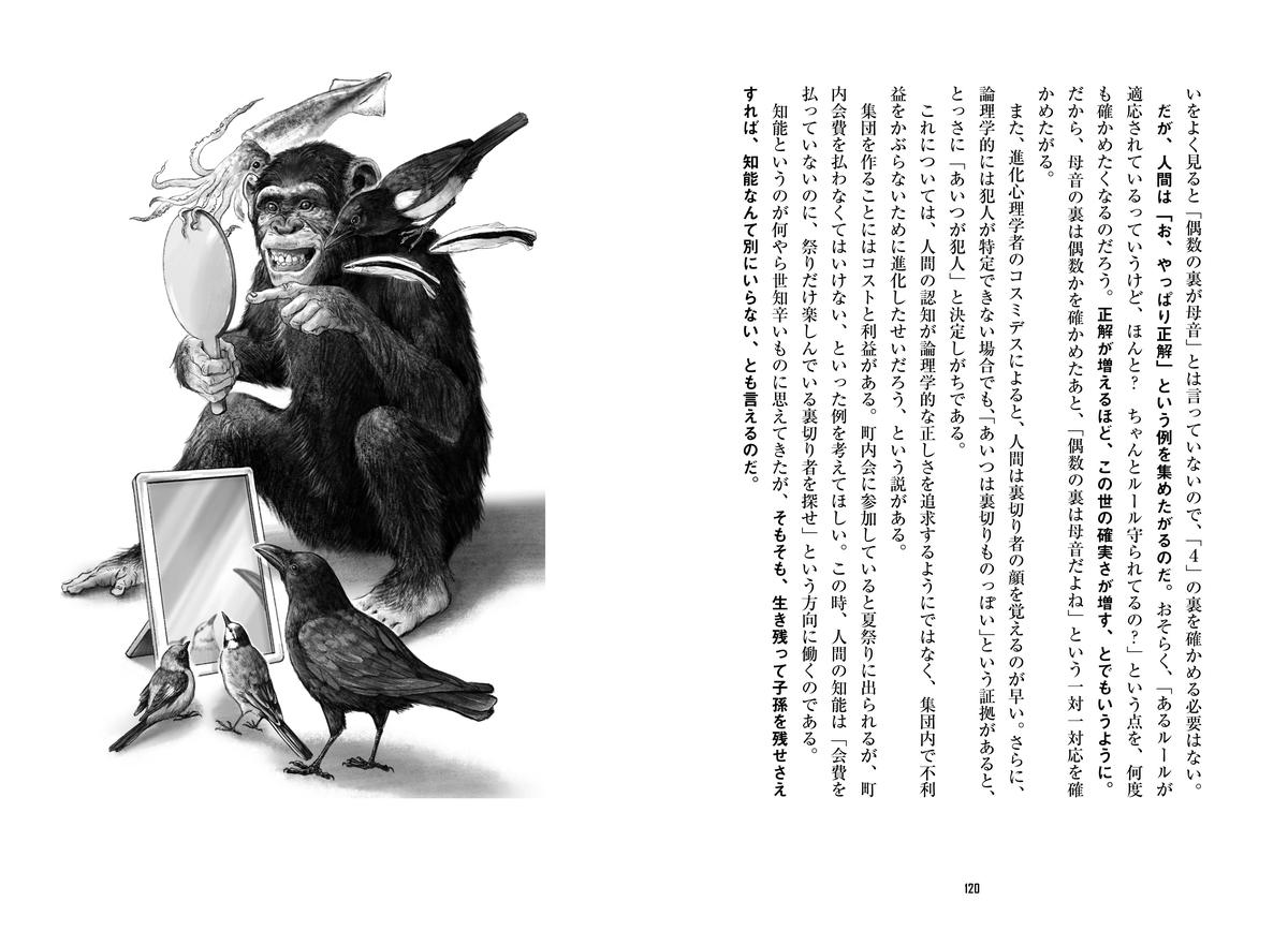 f:id:mojiru:20200702083912j:plain