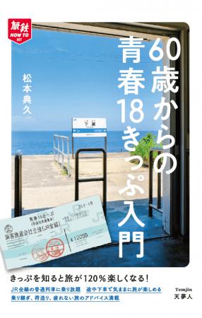 f:id:mojiru:20200702085549p:plain
