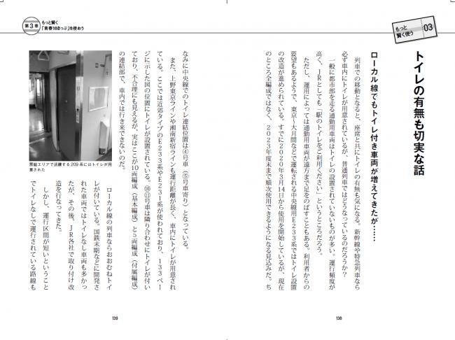 f:id:mojiru:20200702085616p:plain