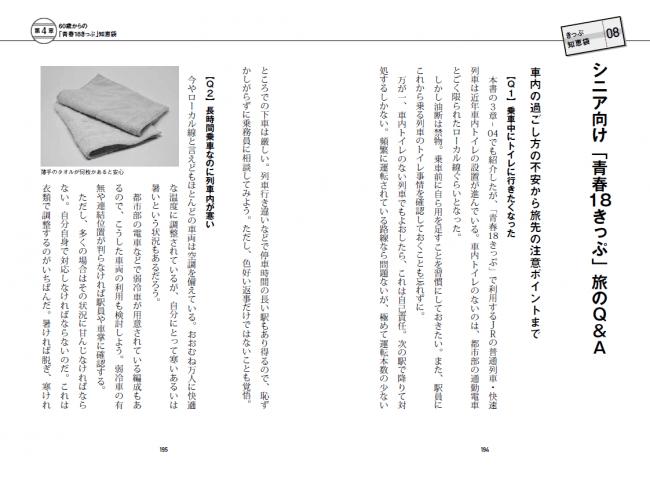 f:id:mojiru:20200702085619p:plain