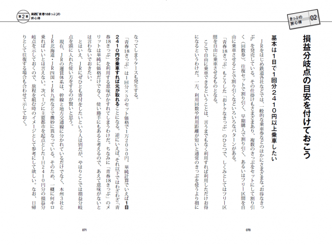 f:id:mojiru:20200702085624p:plain