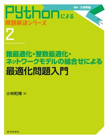 f:id:mojiru:20200702142450j:plain