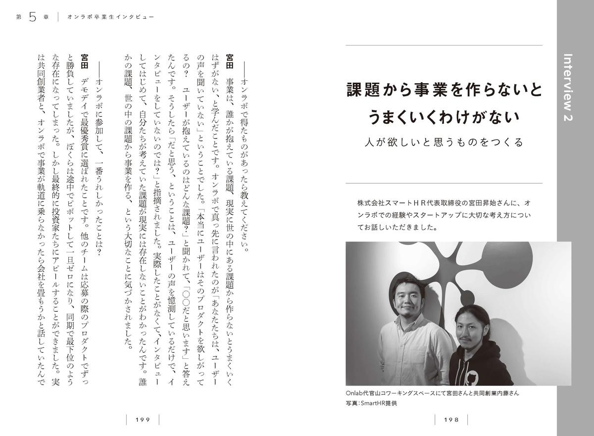 f:id:mojiru:20200702160052j:plain
