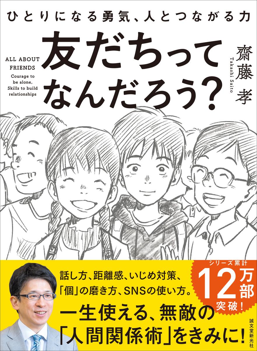 f:id:mojiru:20200707090910j:plain