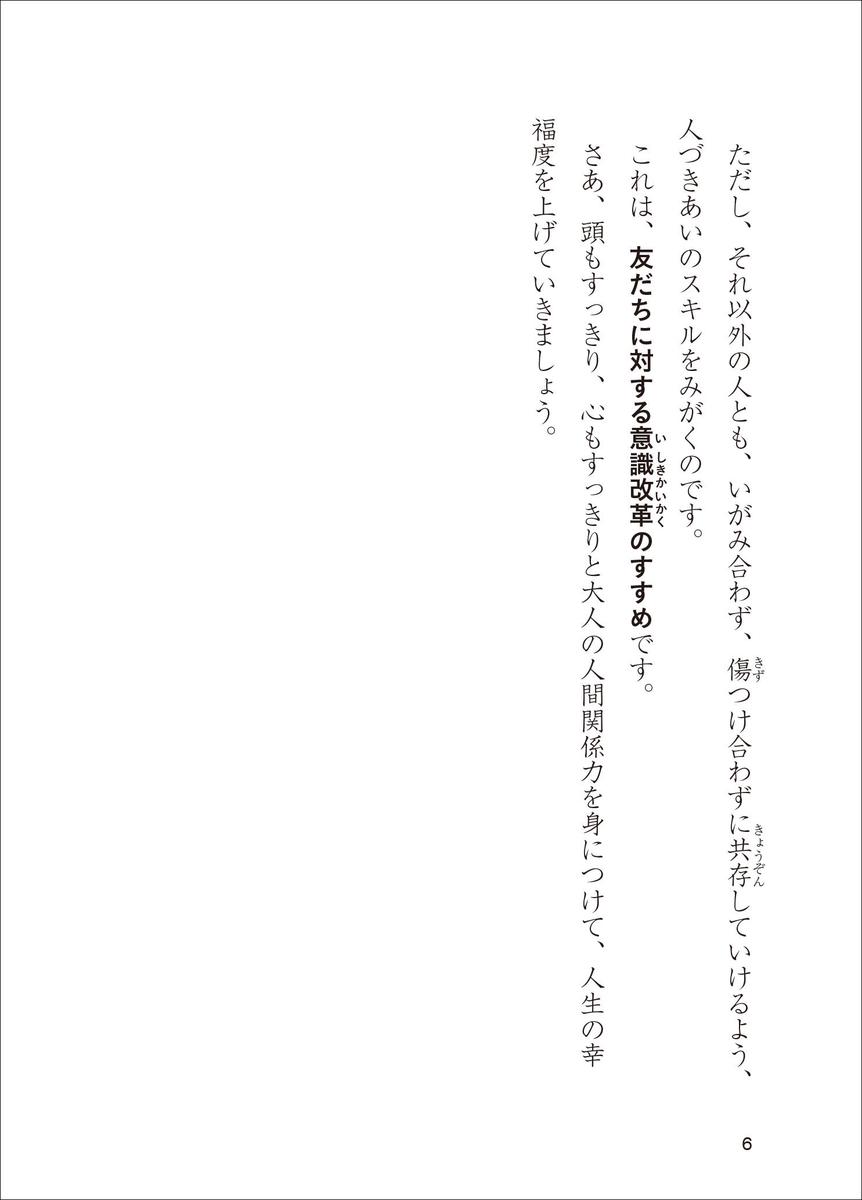 f:id:mojiru:20200707090931j:plain