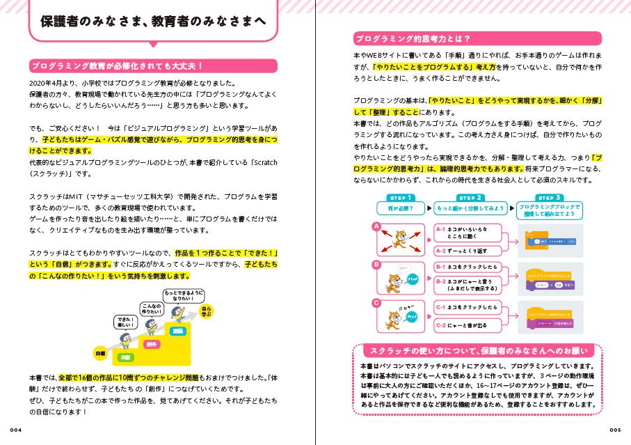 f:id:mojiru:20200709104119p:plain