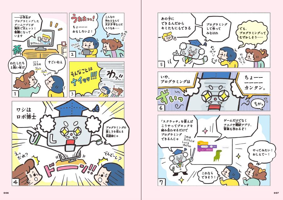 f:id:mojiru:20200709104122p:plain
