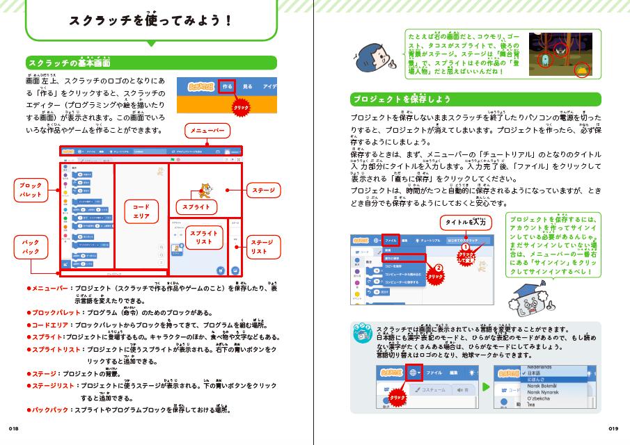 f:id:mojiru:20200709104140p:plain