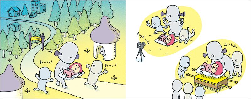 f:id:mojiru:20200710073208j:plain