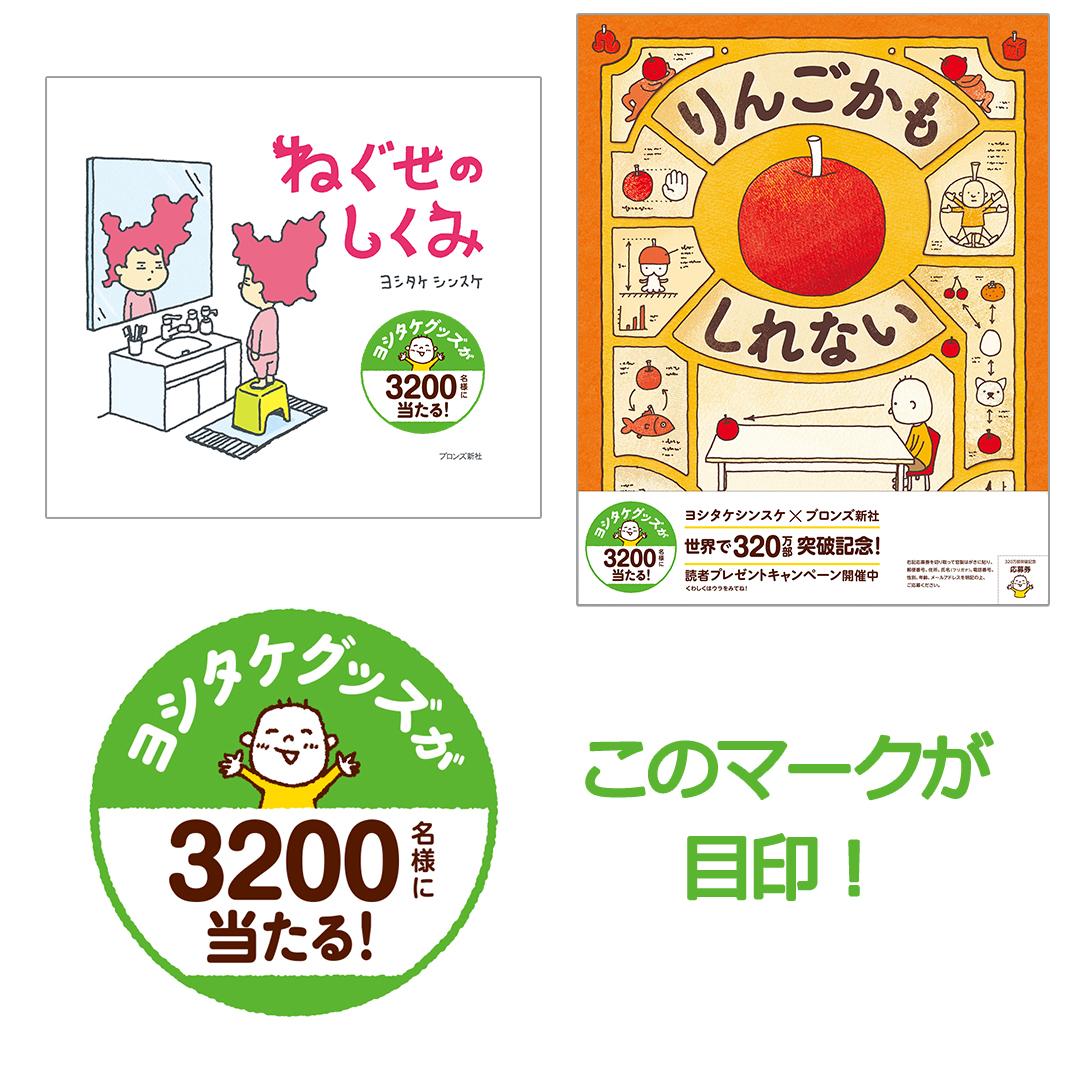 f:id:mojiru:20200710074731j:plain