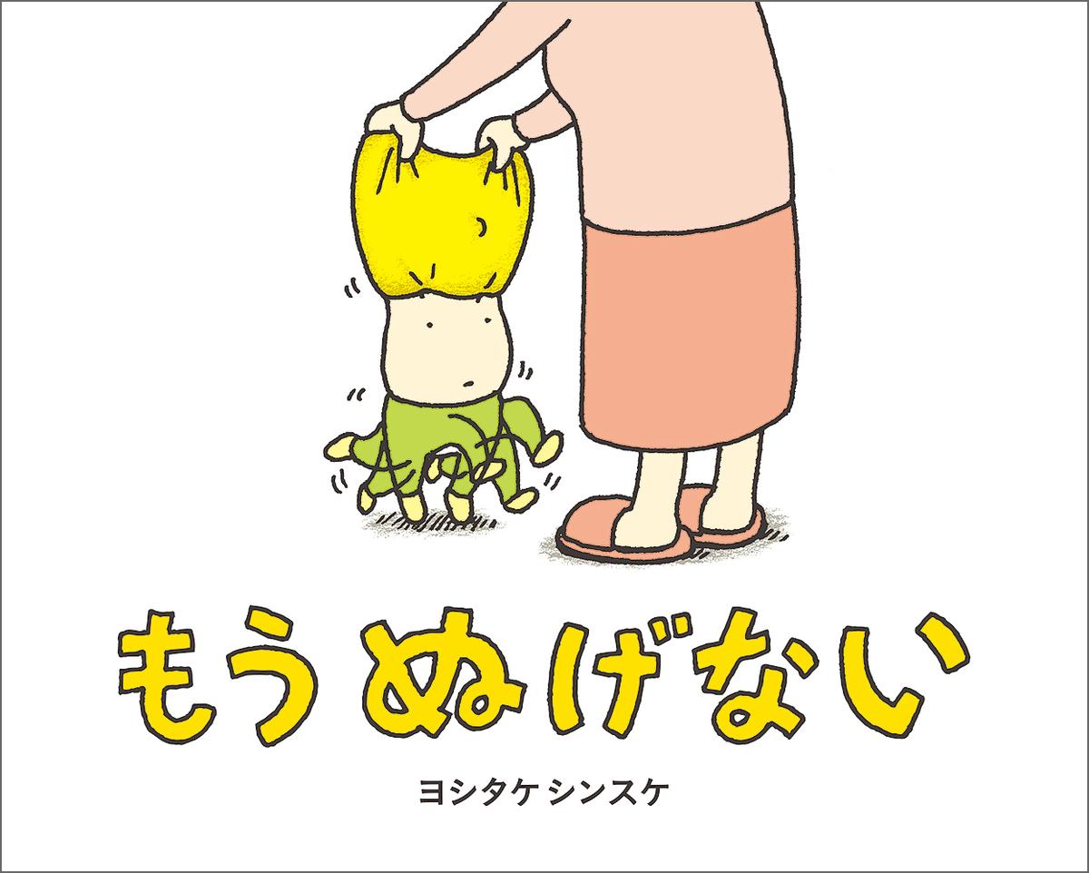 f:id:mojiru:20200710074752j:plain