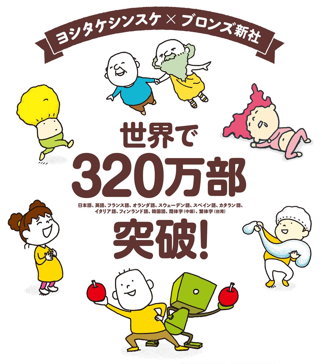 f:id:mojiru:20200710074808j:plain