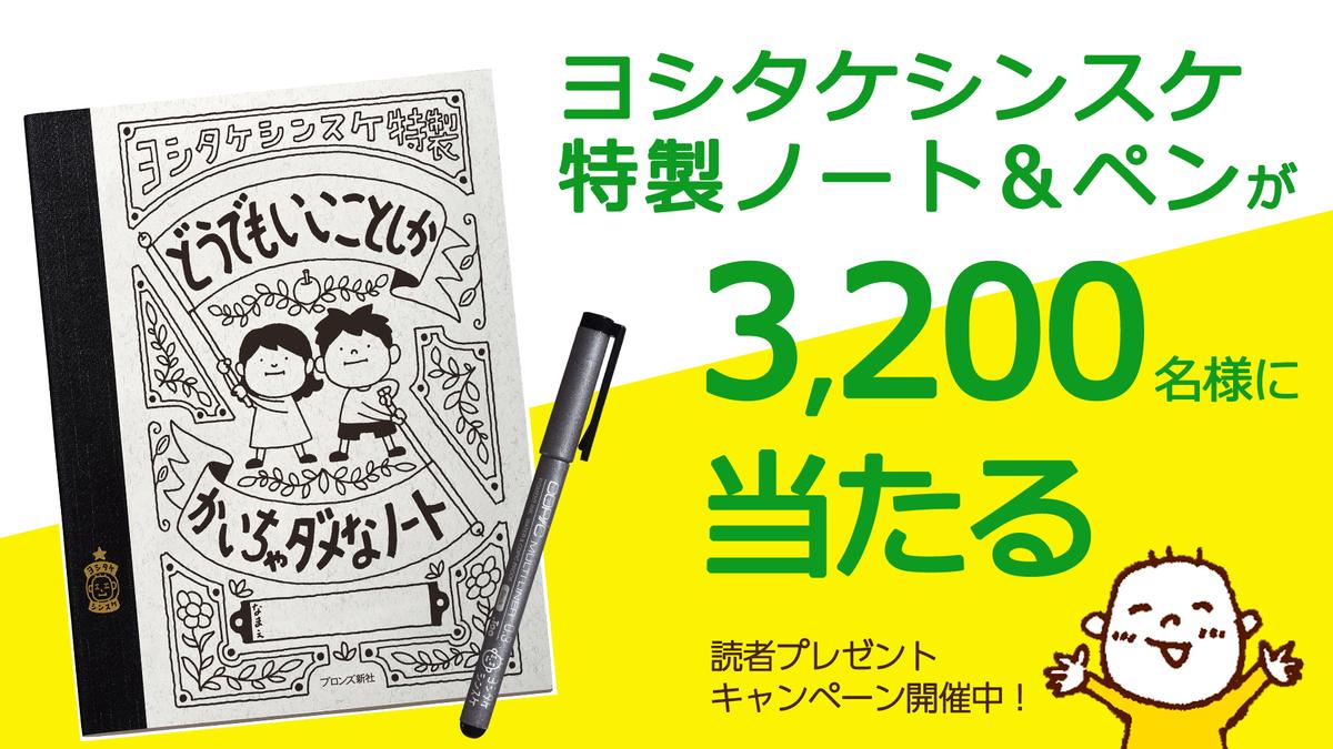 f:id:mojiru:20200710074821j:plain