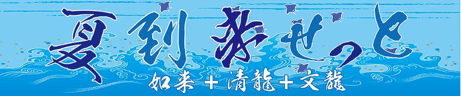 f:id:mojiru:20200713083050p:plain
