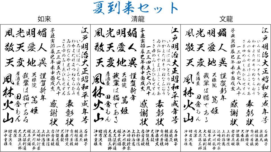 f:id:mojiru:20200713083206p:plain