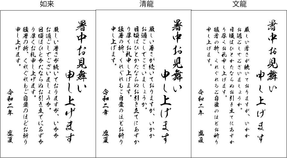f:id:mojiru:20200713083236p:plain