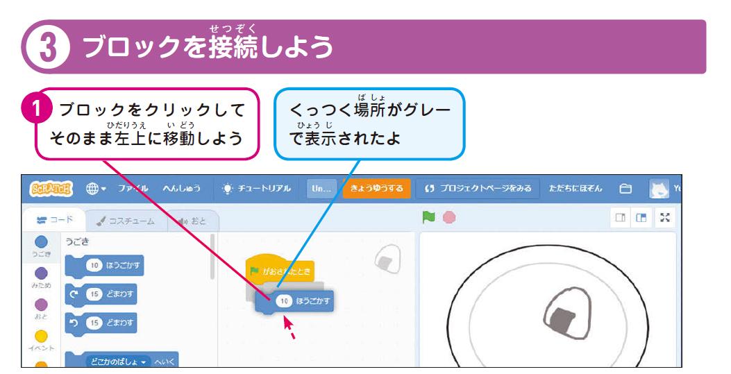 f:id:mojiru:20200714081604j:plain