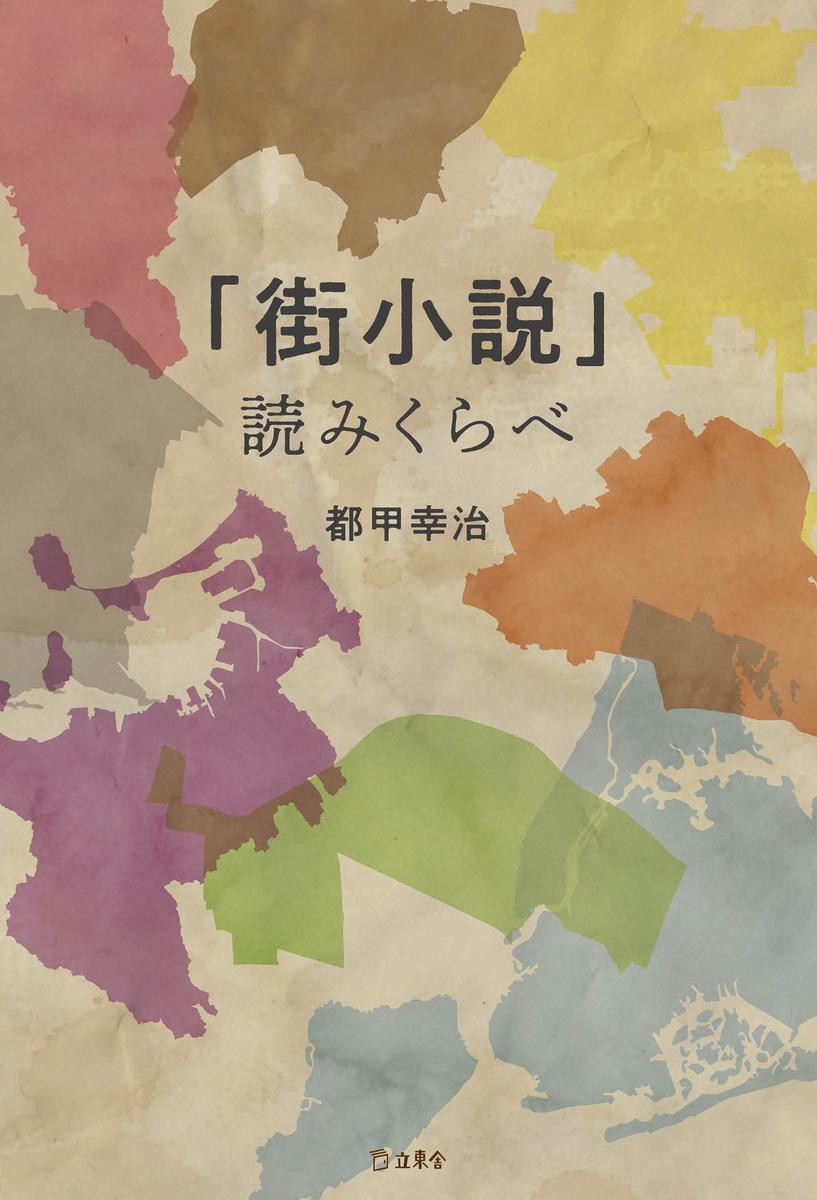 f:id:mojiru:20200714082210j:plain