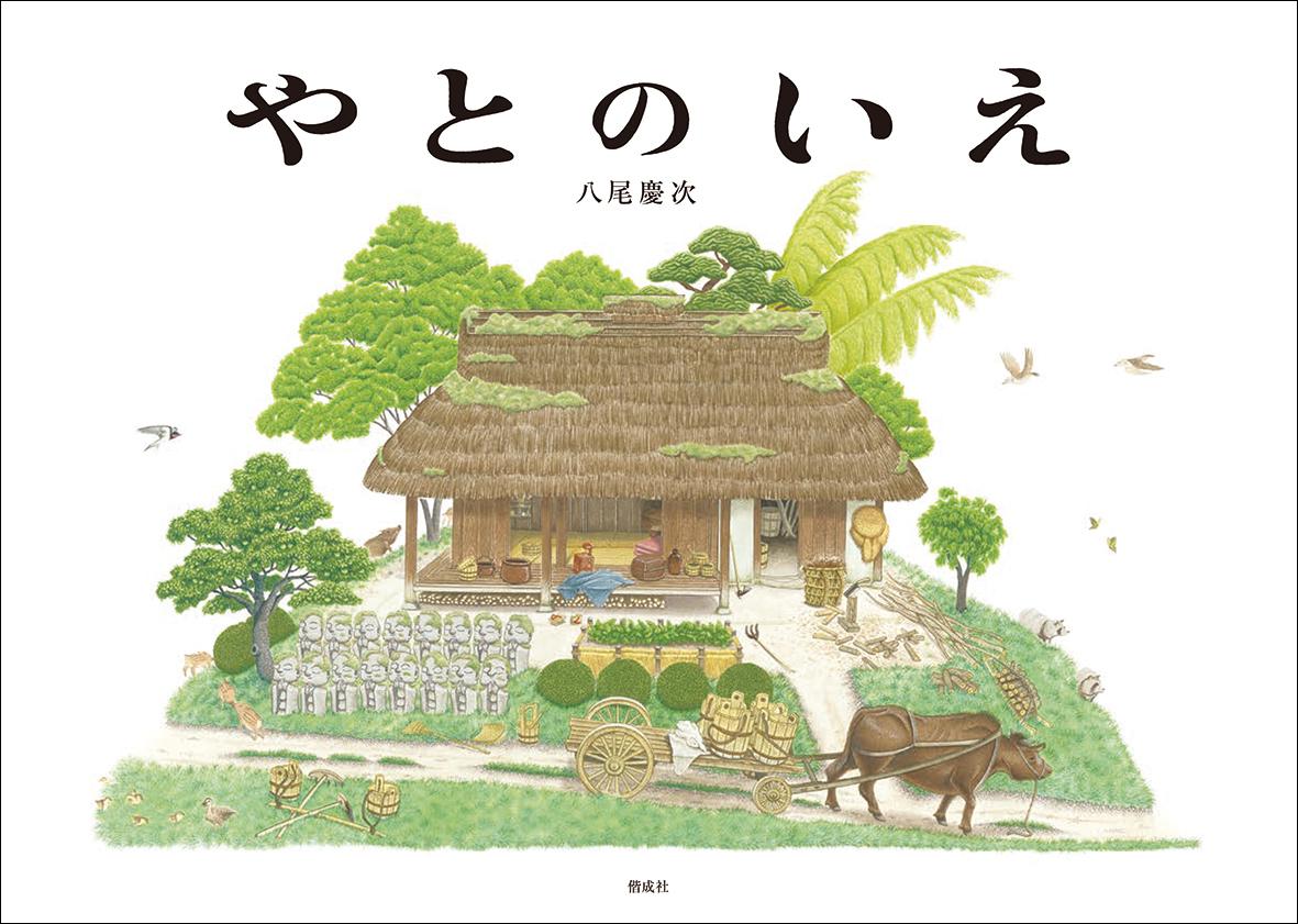 f:id:mojiru:20200715080208j:plain