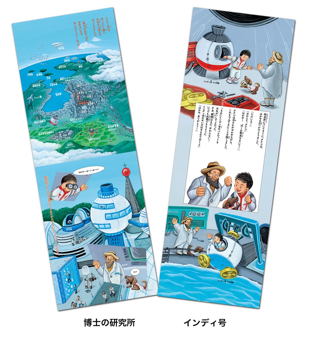 f:id:mojiru:20200715082207j:plain