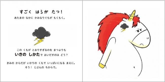 f:id:mojiru:20200715083856j:plain