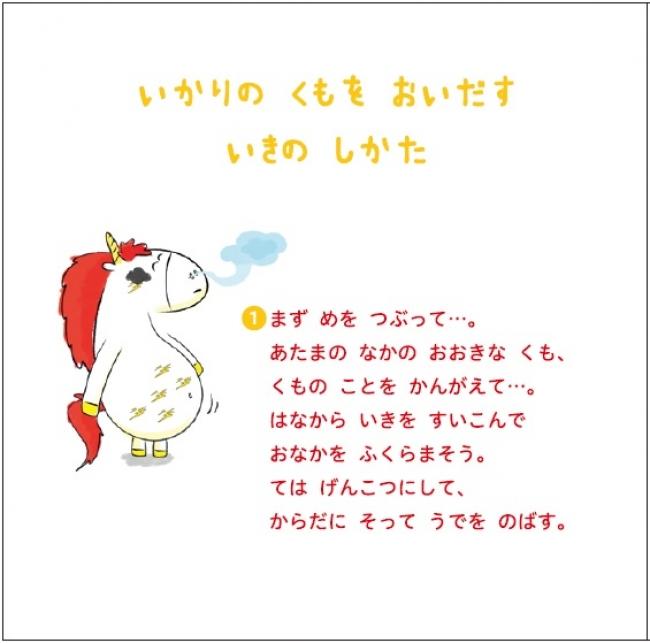 f:id:mojiru:20200715083900j:plain