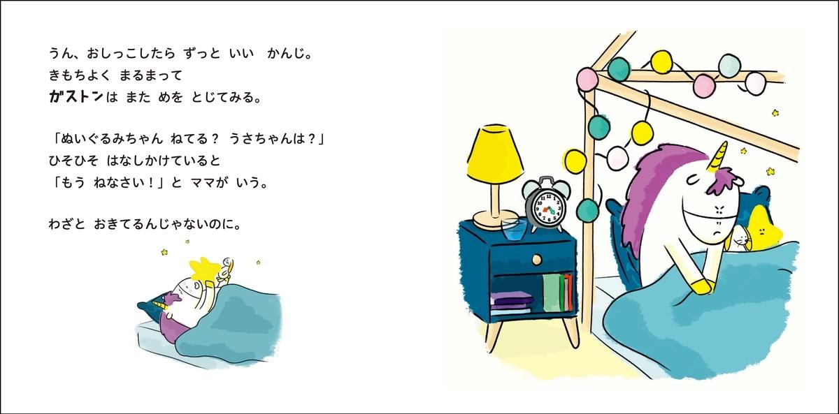 f:id:mojiru:20200715083930j:plain