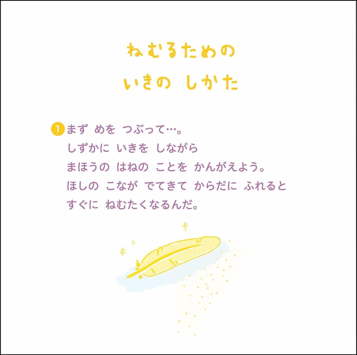 f:id:mojiru:20200715083934j:plain
