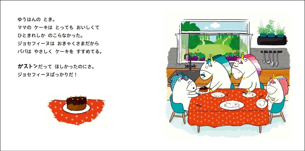 f:id:mojiru:20200715083937j:plain