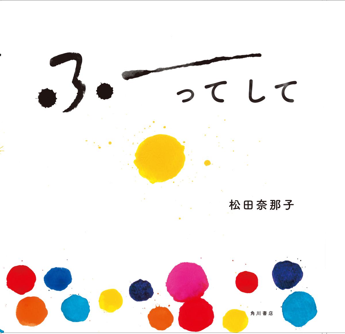 f:id:mojiru:20200715085937j:plain