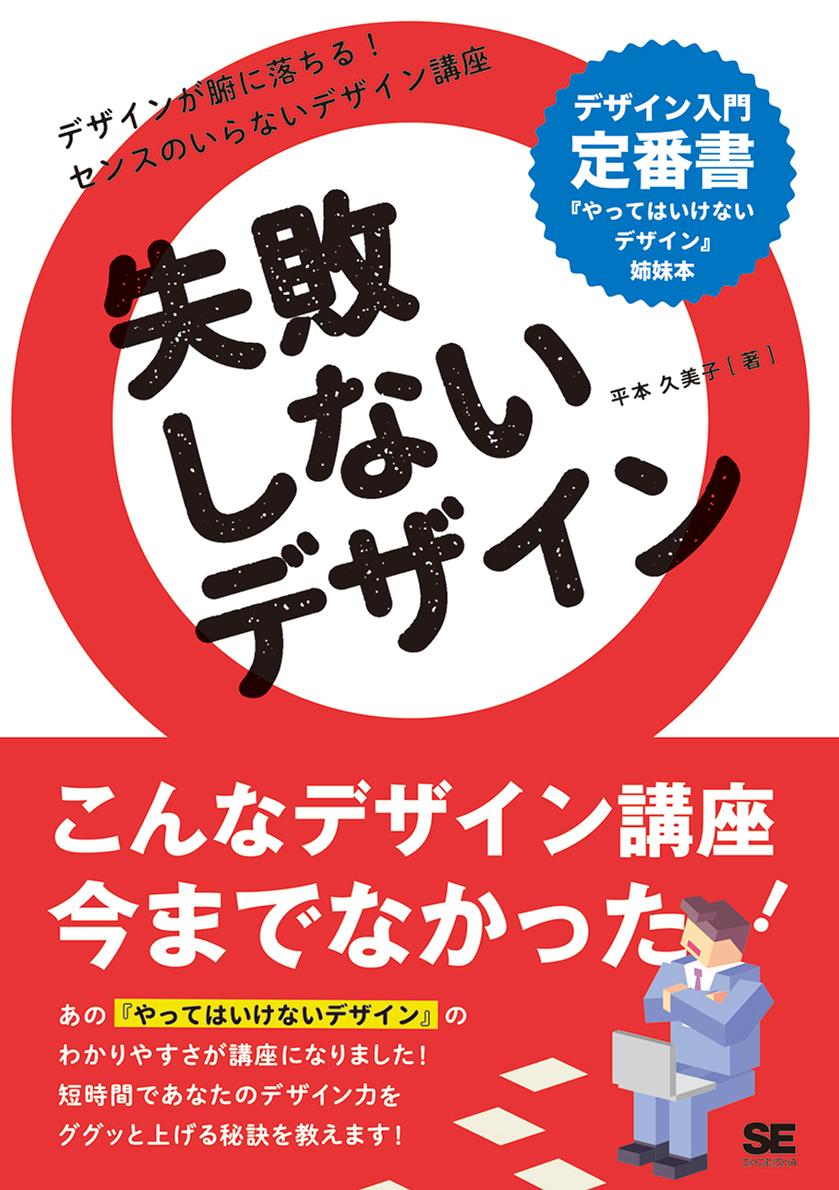 f:id:mojiru:20200716072419j:plain