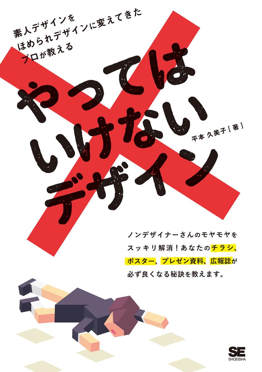 f:id:mojiru:20200716072458j:plain