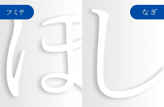 f:id:mojiru:20200718094451p:plain