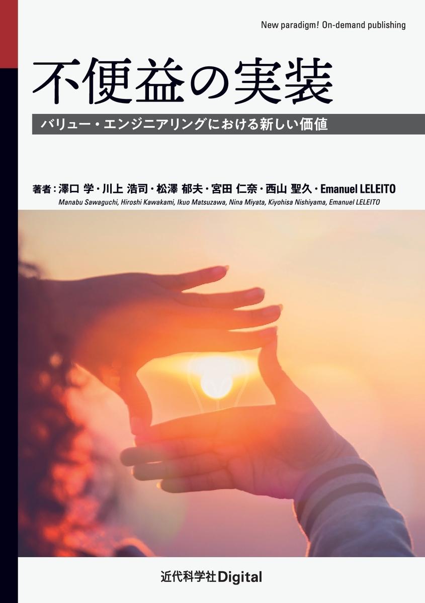 f:id:mojiru:20200718101923j:plain