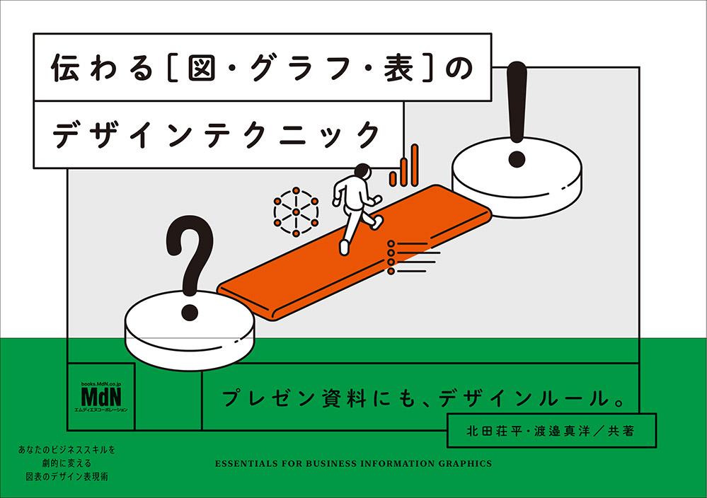 f:id:mojiru:20200718103933j:plain