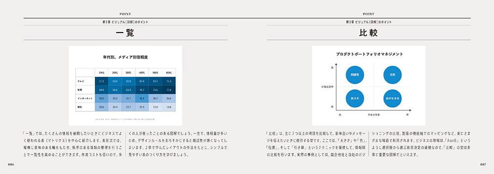 f:id:mojiru:20200718103950j:plain