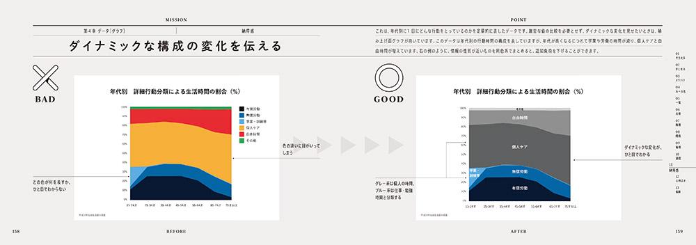 f:id:mojiru:20200718104003j:plain
