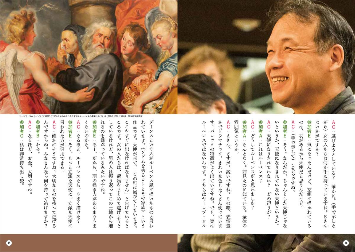 f:id:mojiru:20200721083230j:plain