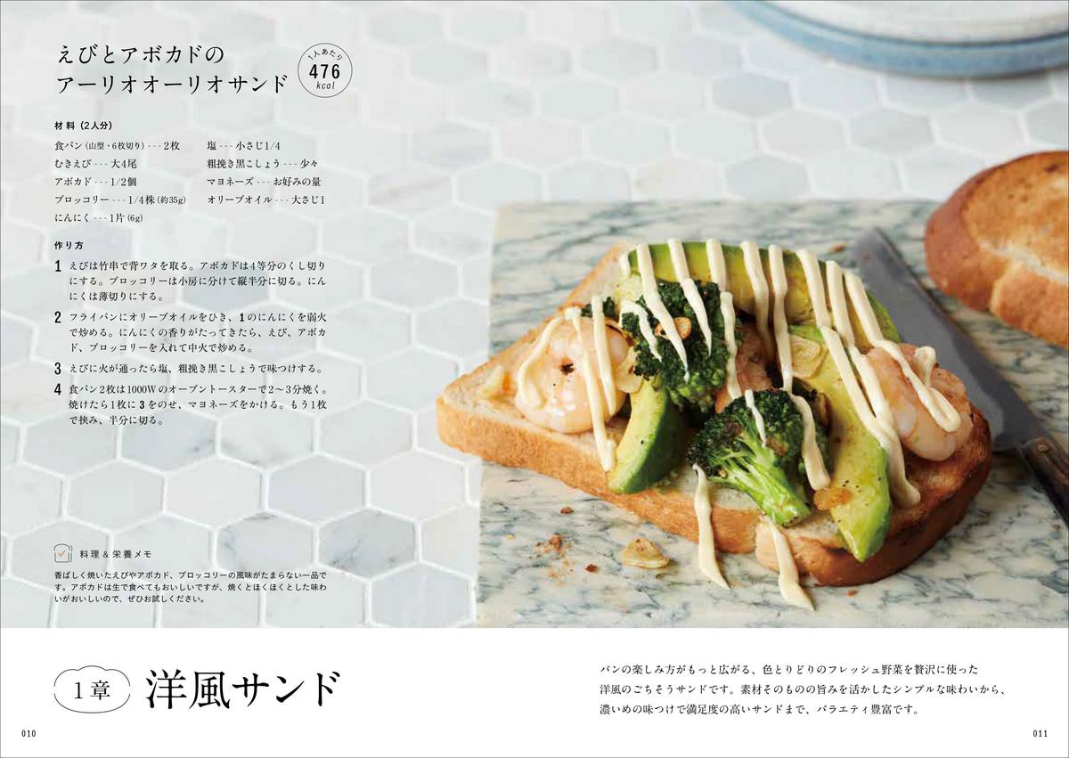 f:id:mojiru:20200721084133j:plain