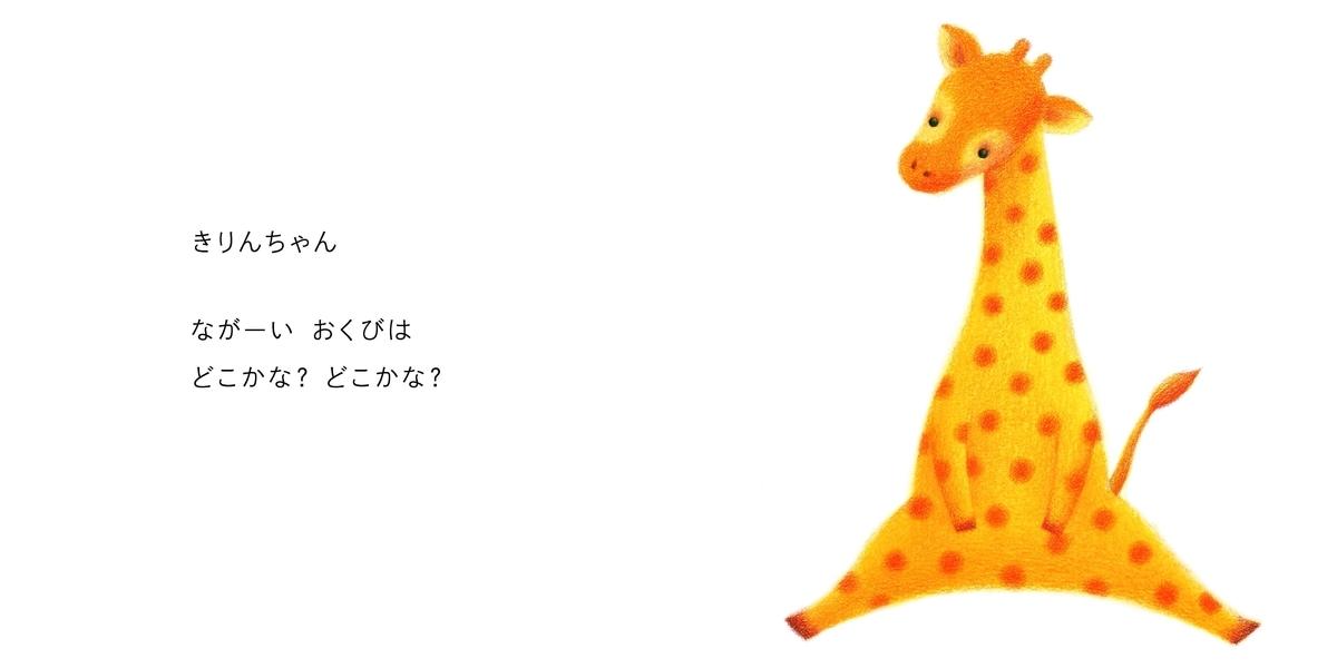 f:id:mojiru:20200721085355j:plain