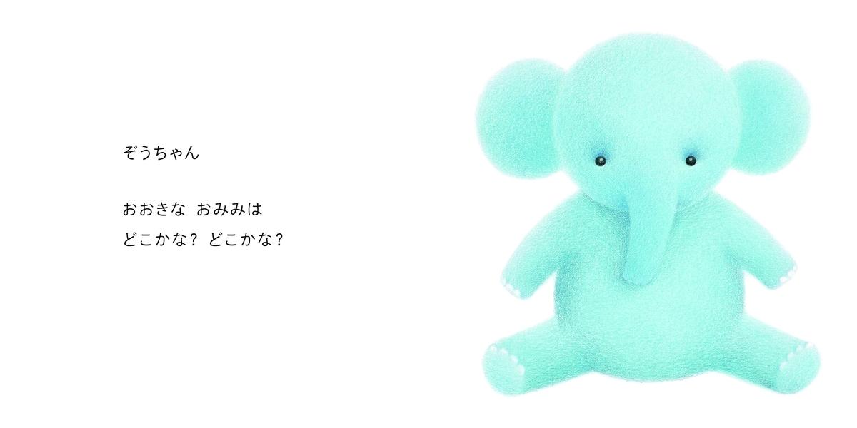f:id:mojiru:20200721085402j:plain