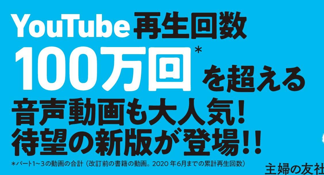 f:id:mojiru:20200721091958j:plain