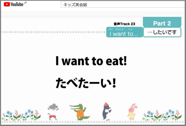 f:id:mojiru:20200721092000j:plain